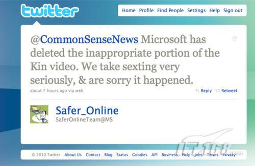 涉嫌色情内容 微软为Kin手机胸肌门道歉