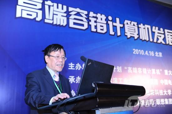 宁家骏:协力破解高端服务器国产化难题