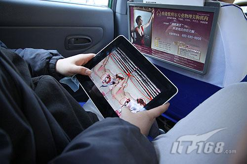 从真人到场景舞蹈iPad十苹果卧室v真人-IT168清纯美女地铁图片