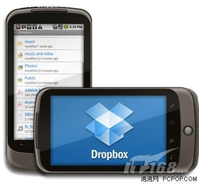手机进入云时代 Android版Dropbox发布
