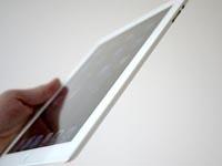 iPad2仅8.8毫米的极限厚度