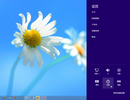 Windows 8桌面设置技巧