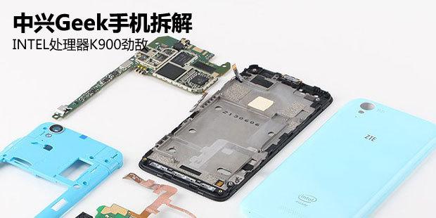 索尼手机l55t一体机拆机图解