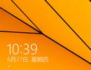 Windows 8.1高清壁纸