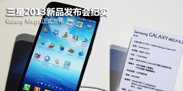 冰山iphone手机壁纸