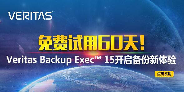 �������!Backup Exec15��������������