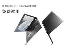 ��������E31/E50����