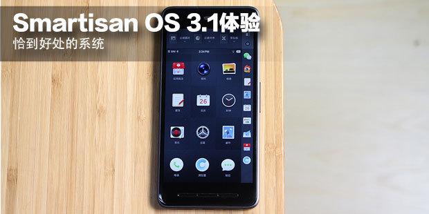 ǡ���ô���ϵͳ Smartisan OS 3.1����