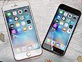 ���㳭��ƻ���ֻ� iPhone 6s��3888Ԫ