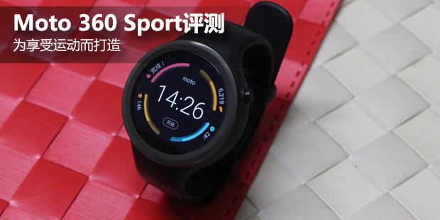 Ϊ�����˶������ Moto 360 Sport����