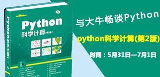 如何用Python实现快捷编程管理Linux日