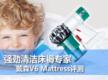 ǿ����ല��ר�� ��ɭV6 Mattress����