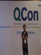 QCon全球软件开发大会 精彩专题抢先看