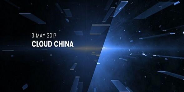 IT168直击:cloud china 2017