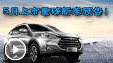 11万起江淮中型SUV