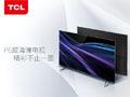 TCL P6超薄电视返现购