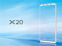 vivo X20手机试用招募
