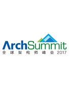ArchSummit全球架构师峰会 2017