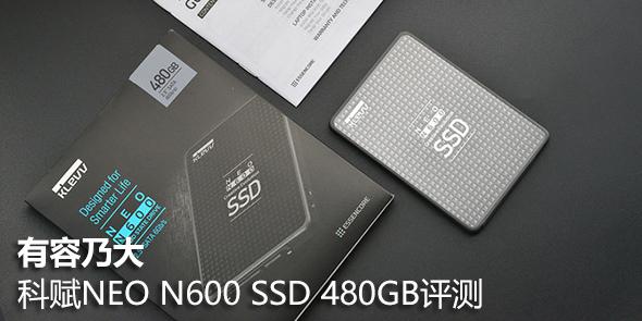 ÓÐÈÝÄË´ó ¿Æ¸³NEO N600 SSD 480GBÆÀ²â